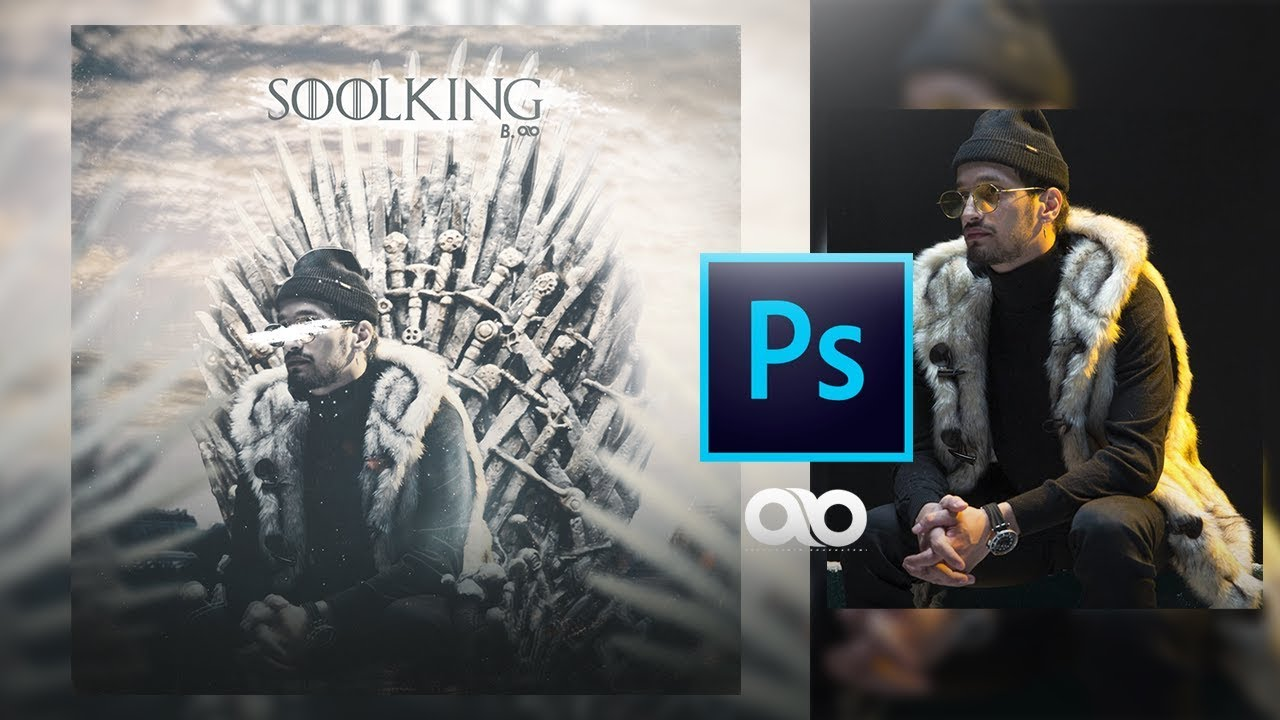 Adobe Photoshop Template Free Mixtape Cover Psd Soolking