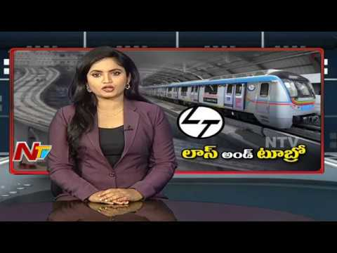 Is L&T Benefited with Metro Shopping Malls? || Hyderabad Metro Rail || NTV