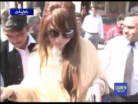Ayyan Ali arrival in court with new dress - watch video
