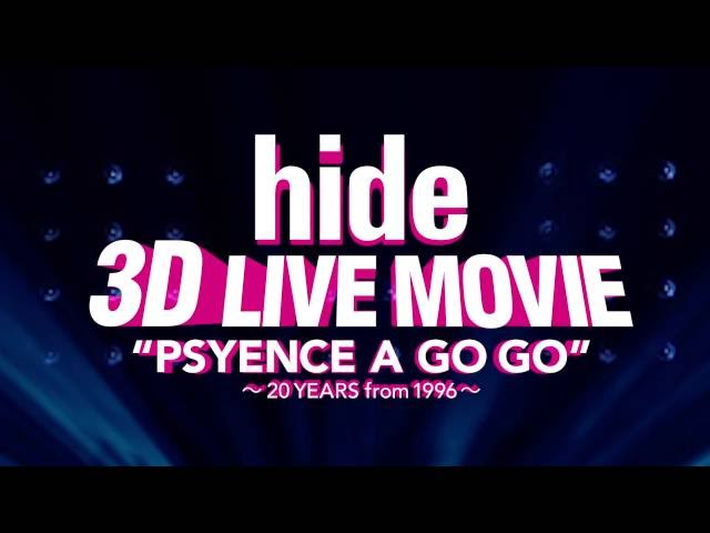 "hide 3D LIVE MOVIE ""PSYENCE A GO GO"" ~20 years from 1996~ 【予告編映像】"