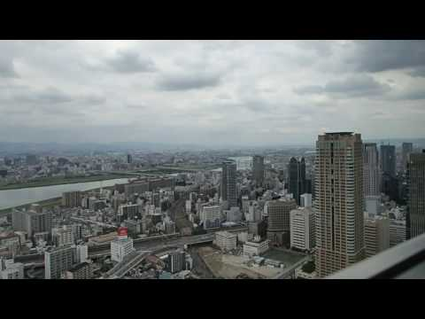 View of osaka downtown from Umeda observatory japan nice sights