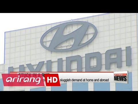Hyundai Motor sees sales drop due to sluggish demand