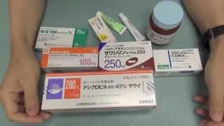 私の抗生物質治療