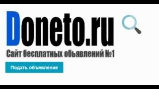 Доска объявлений Белгородская область(, 2016-01-17T09:04:08.000Z)
