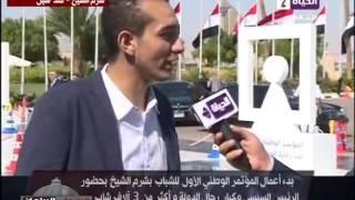 بالفيديو.. حسن شاهين: الشباب عون للرئيس ومؤسسات الدولة