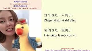 Download Nghe người bản ngữ nói tiếng Trung - Ling Zi Yan giới thiệu về căn nhà bạn ấy đang sống