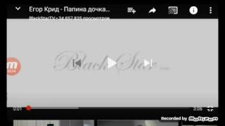 """Песня Егора Крида """"Папина дочка"""" из фильма """"Завтрак у папы"""""""
