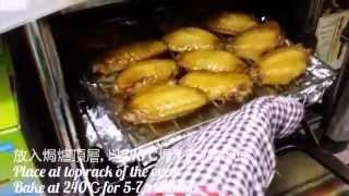 蒜香蜜糖焗雞翼 Baked Garlic & Honey Chicken Wings