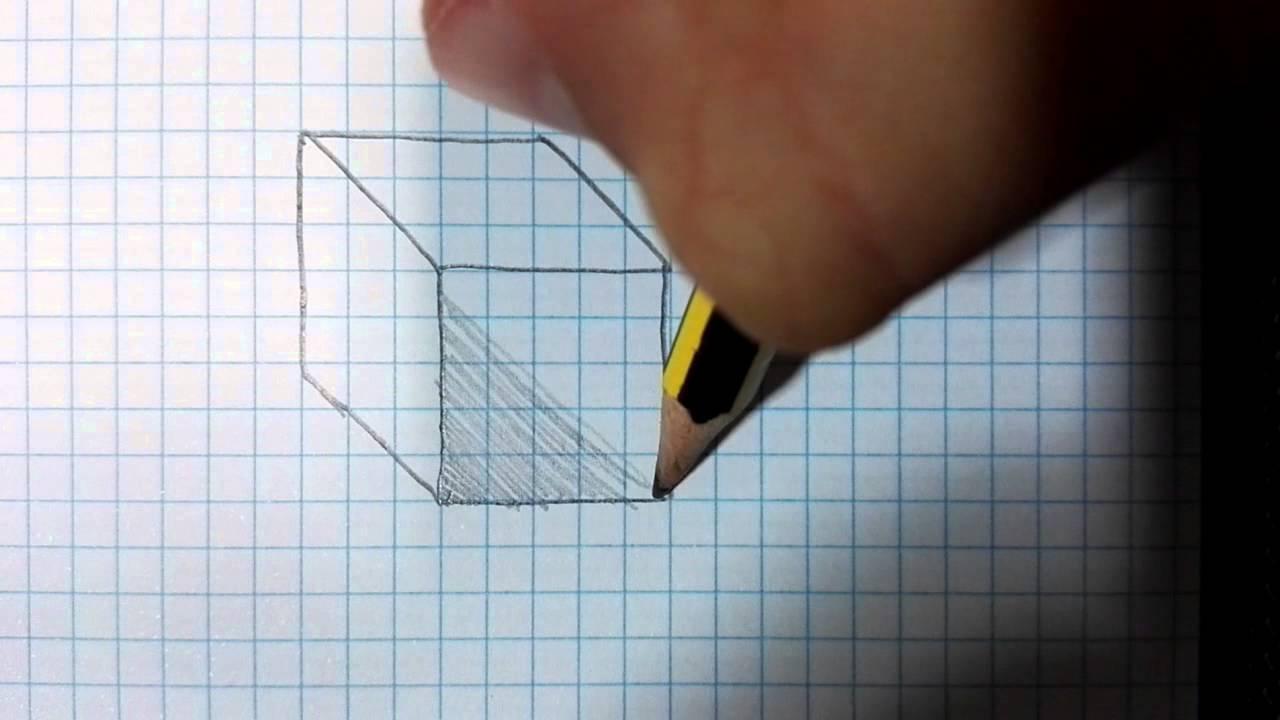 Como dibujar un cuadrado en 3d youtube for Dibujar un mueble en 3d