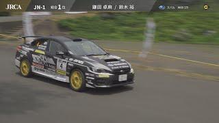 2020 全日本ラリー選手権 第5戦 丹後
