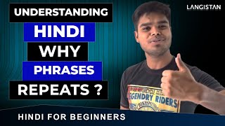 Understanding HINDI - Why Phrases Repeats ? | HINDI VIDEO LESSON | Anil Mahato