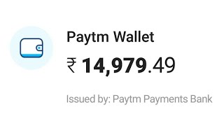 AB DAILY GAME KHELKAR ₹265 PAYTM CASH KAMAO || Winzo Gold New Trick