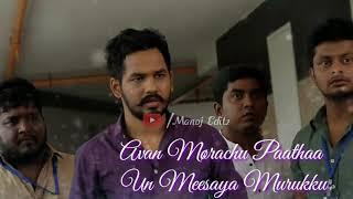 Whatsapp status tamil video | Friendship | Meesaya Murukku