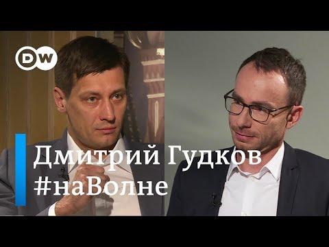 Экс-депутат Госдумы Дмитрий