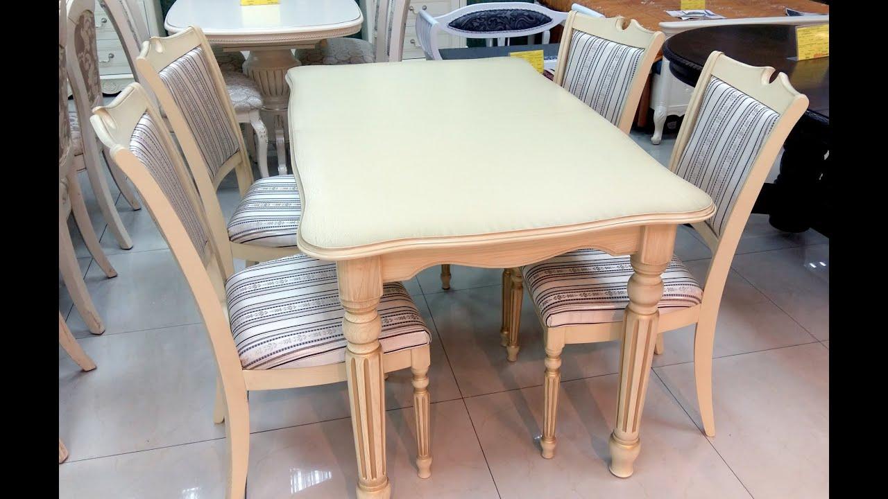 Каталог нашего интернет-магазина состоит из различных моделей столов и стульев из массива дерева для дома и дачные. У нас представлены столы для кухни из массива сосны, из массива дуба, из массива бука, из массива гевеи, из массива березы. На складе в наличии более 360 моделей!. Если вы.