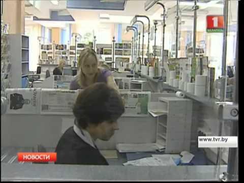 В Беларуси повысят трудовые пенсии - YouTube