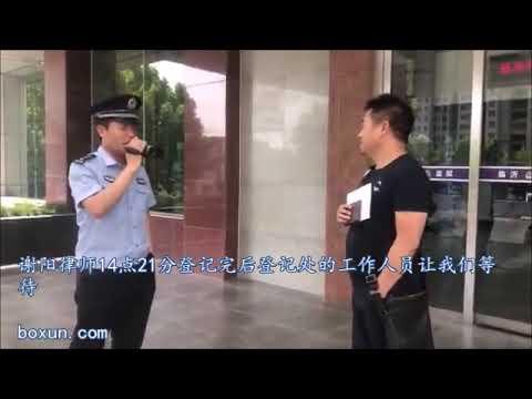 李文足千里寻夫(王全璋)第2季:5月20-22日