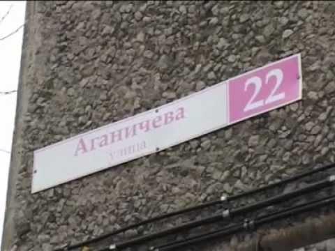 Новости. Выпуск от 18 марта. Тагил-ТВ.