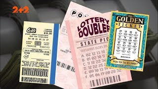 Чи існує стратегія перемоги у лотереї?