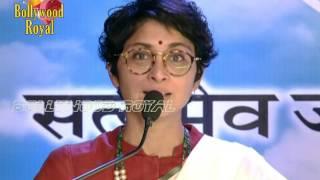 Cm Devendra Fadnavis, Amir Khan Host Competition By Villagers By Paani Foundation Part  4