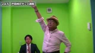 戸田純がファンタスティポで東京ジャック! 戸田純のアメブロ⇒http://am...