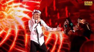 Omar Arnaout finale kenga magjike 2015