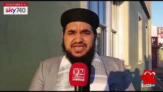 Eid  Milad-Un-Nabi Procession in Bristol | 18 Nov 2018 | 92NewsHDUK