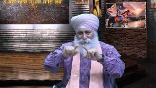 E203 Khalsa Raj Kive Baneya Special Show Sangat TV