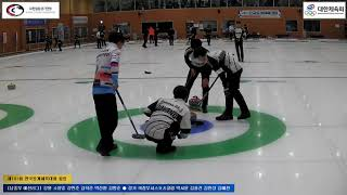 제101회 전국동계체육대회 컬링 남중부 4강 강원 소양…