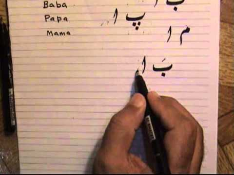 Lesson-5 (From Letters To Words)