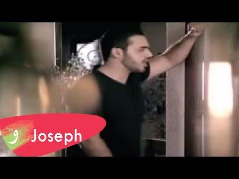 Joseph Attieh - Ya Kel El Deni (Official Clip) / جوزيف عطيه - يا كل الدني