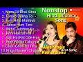 Nonstop Hindi Dj Jhankar Song || Alka Yangic Kumar Sanu || Evergreen Romantic Song || Old Is Gold