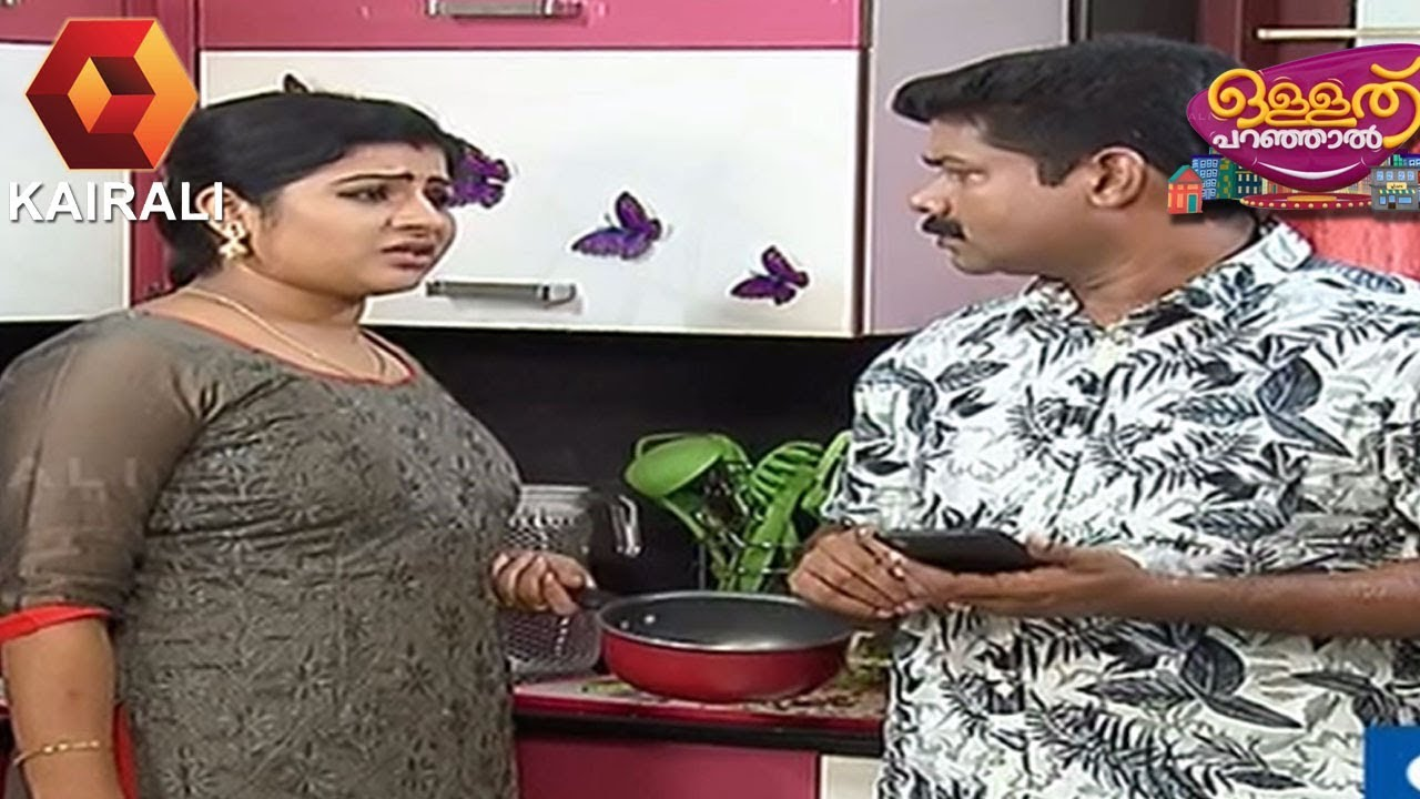Ullathu Paranjal  |  26th March 2019
