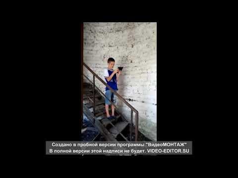 Жуткая башня в Петров Вале