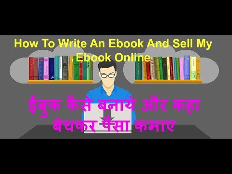 How to Write an eBook to Sell on the Internet