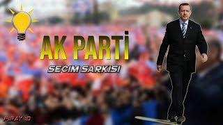 AK Parti Seçim Şarkısı | 2018 | Erdoğan Erdoğan #24Haziran