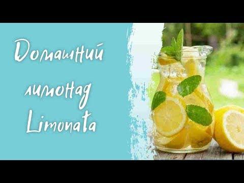 Вопрос: Как продавать много лимонада в лимонадном ларке?