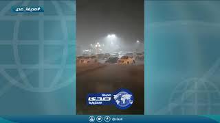 بالفيديو.. لحظة هطول أمطار غزيرة على شرورة - صحيفة صدى الالكترونية