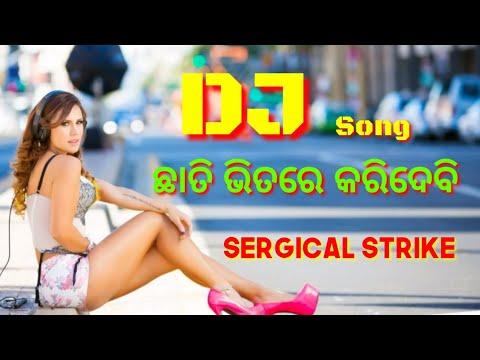 To Chati Bhitare Kari Debi Surgical Strike EDM Matal Mix    Odia  DJ Song