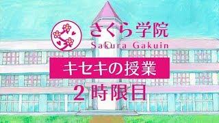 The first tv show series of Sakura Gakuin named as ''Sakura Gakuin ...