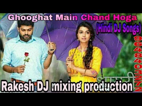 Ghooghat me chand hoga //(Hindi Wedding Dj Song)