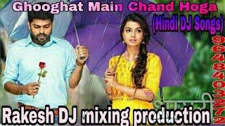 Ghooghat me chand hoga //(Hindi Wedding Dj Song)