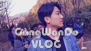 Gangwon do Travel VLOG