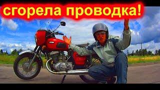 -= БОЛИВАР =- ЗАДЫМИЛАСЬ ПРОВОДКА НА ТЕСТ ДРАЙВЕ!