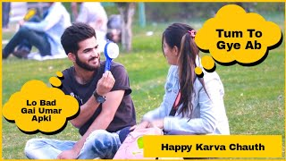 Happy Karva Chauth😆😆😆 Special Prank On Boys By Shelly Sharma [P4 PRANK]