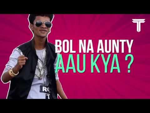 Bol Na Aunty Aau Kya (Remix) - DJ Tejas   Omprakash Mishra