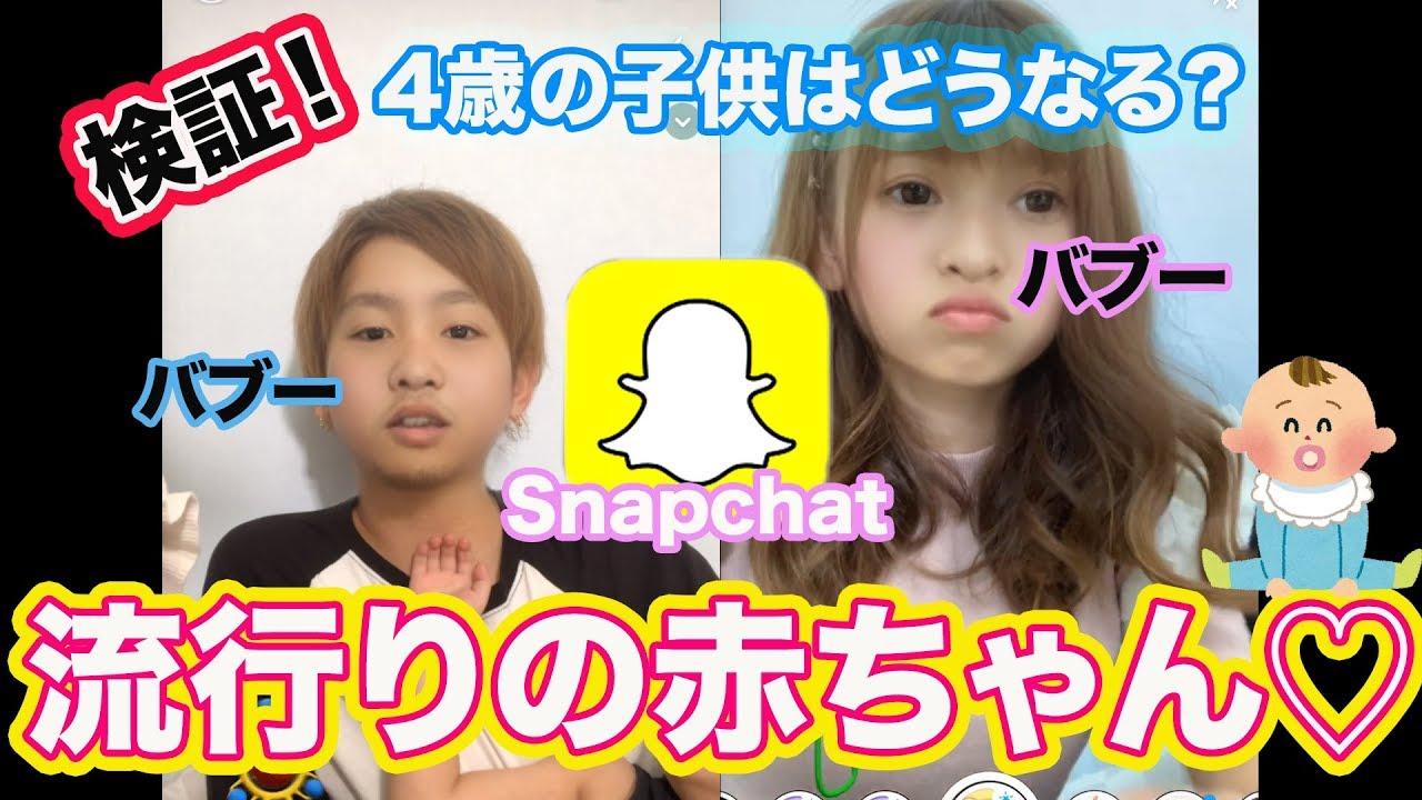 チャット スナップ スナップチャットの使い方 〜初心者のためのSnapchat講座〜