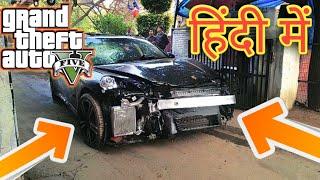 Ultra High Graphics #Gta5 | #Accidental #Car #Modification #Kaluwa |1080p 60fps 2018 Hindi