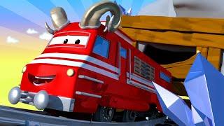 Der Ramm-Zug erkundet eine geheime Höhle  - Autopolis 🚄 Lastwagen Zeichentrickfilme für Kinder