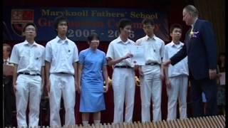 2006年瑪利諾神父教會學校結業典禮